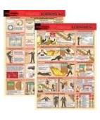 Стенды, плакаты, литература, журналы, инструкции по пожарной безопасности, охране труда, гражданской обороне, электробезопасности, оказанию первой помощи