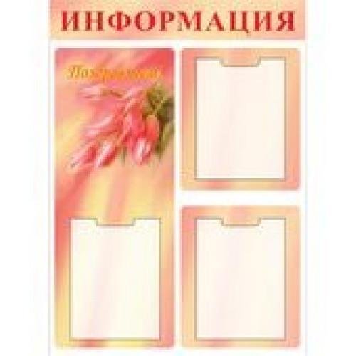 Сашенька с днём рождения открытка