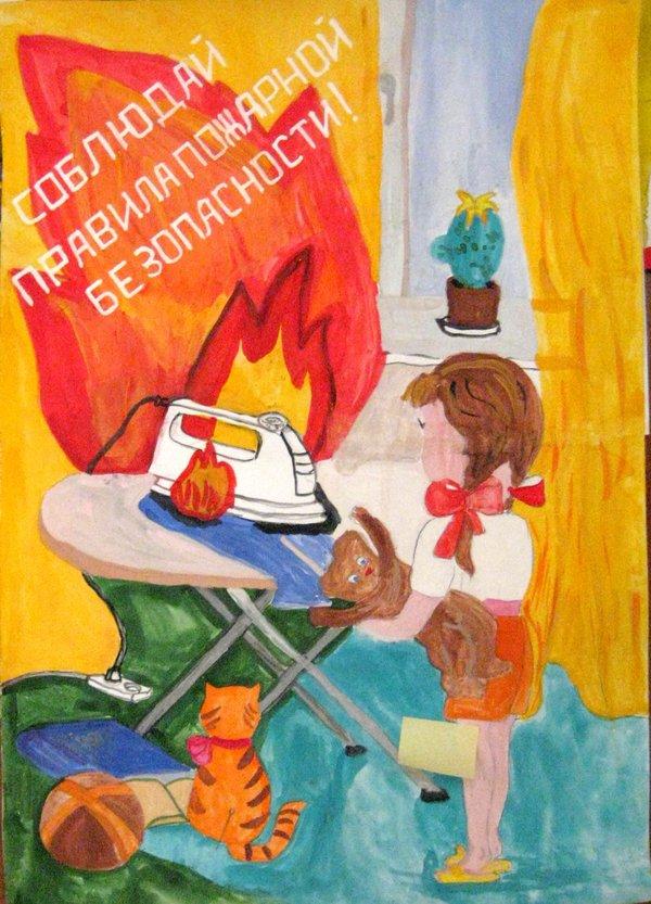 Огонь в картинках на плакате