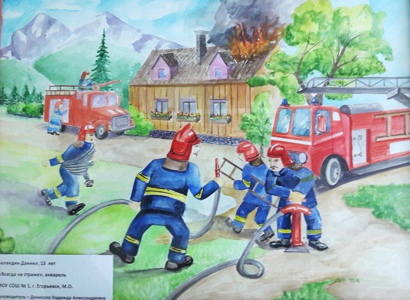 высокими угрюмыми стенгазета пожарные в картинках самая