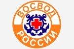 Всероссийское общество спасания на водах