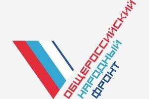 Общероссийский народный фронт Московской области